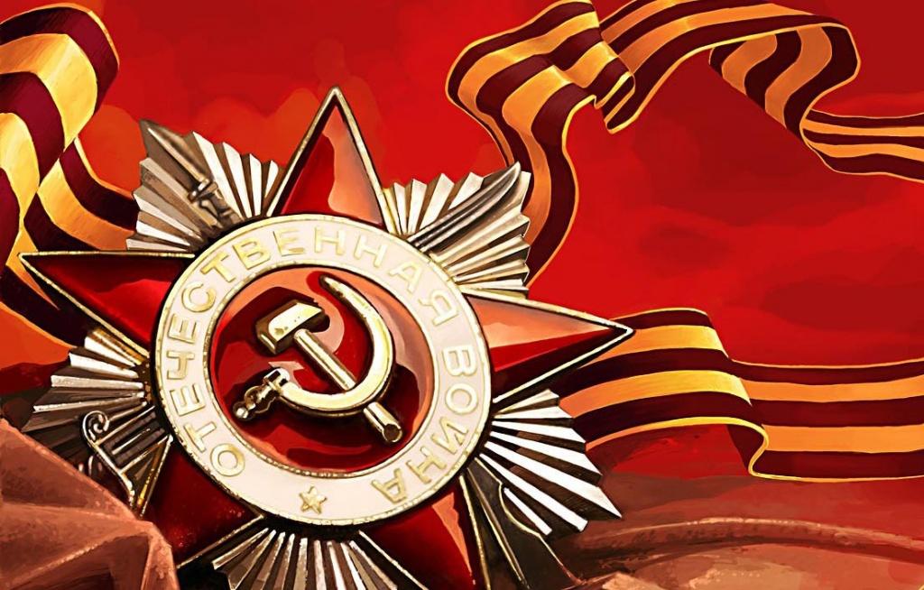 Курган, картинки к 75 летию победы в великой отечественной